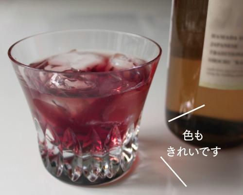 ナトハ黒人参茶お酒イメージ