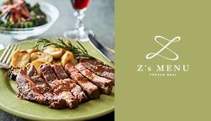 Z's MENU