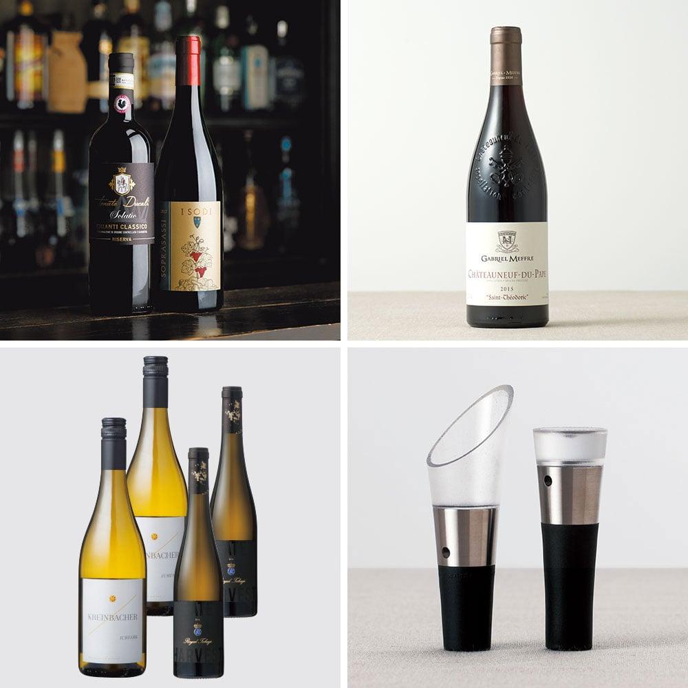 リンベル ワイン カタログギフト フィネス