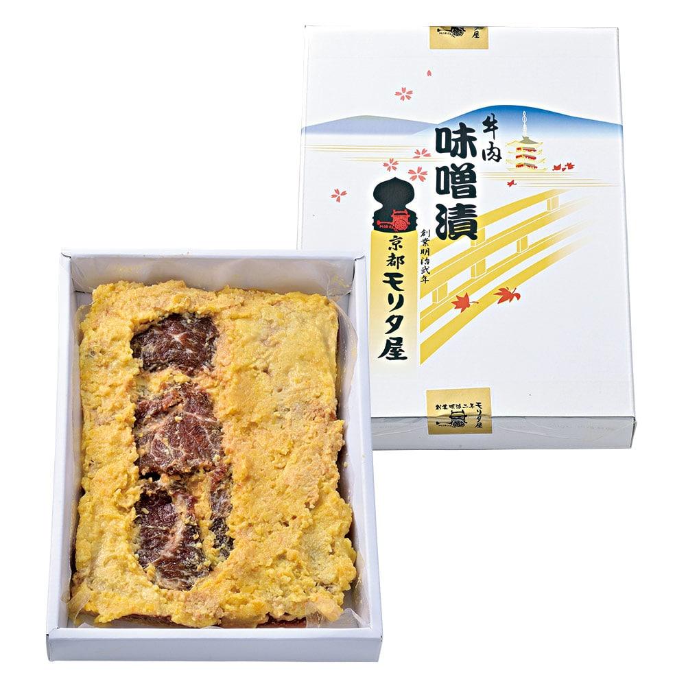京都産黒毛和牛モモ味噌漬け