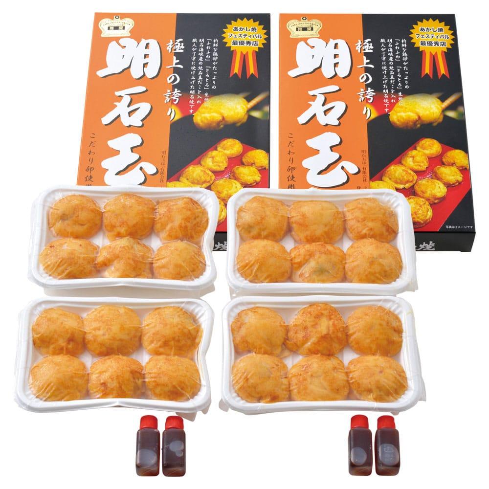 日本一こだわり卵の明石玉