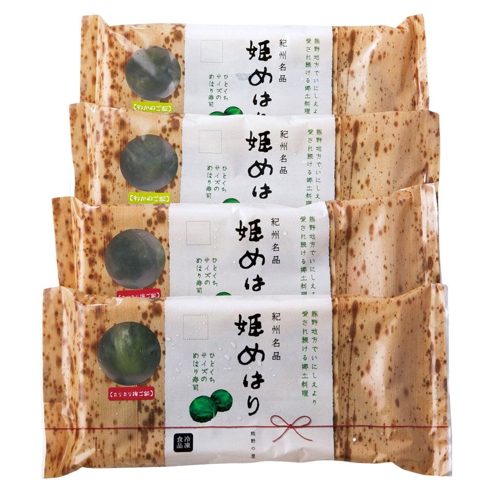 姫めはり寿司2種類詰め合わせ(カリカリ梅・わかめ)