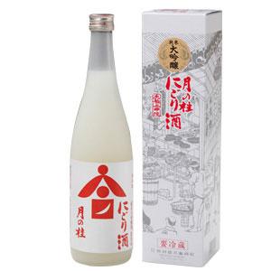 月の桂 純米大吟醸 にごり酒