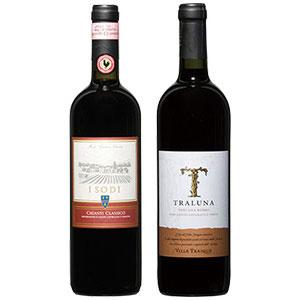 トスカーナ赤ワイン2本セット