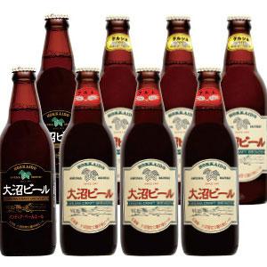 酵母入り無濾過地ビール3種6本セット