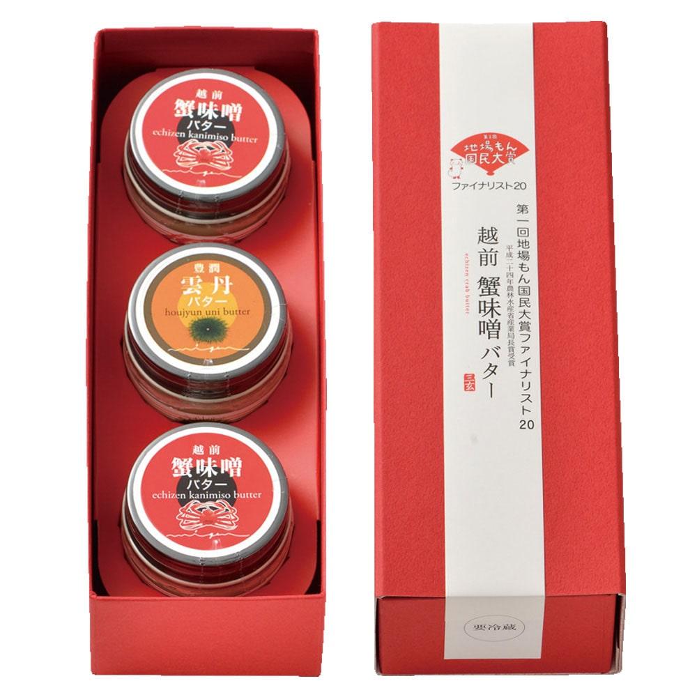 蟹味噌バター・雲丹バター 3個セット