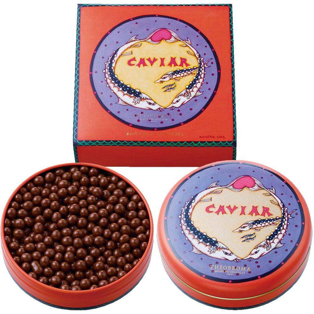 キャビア オレンジ缶(ミルクチョコレート)