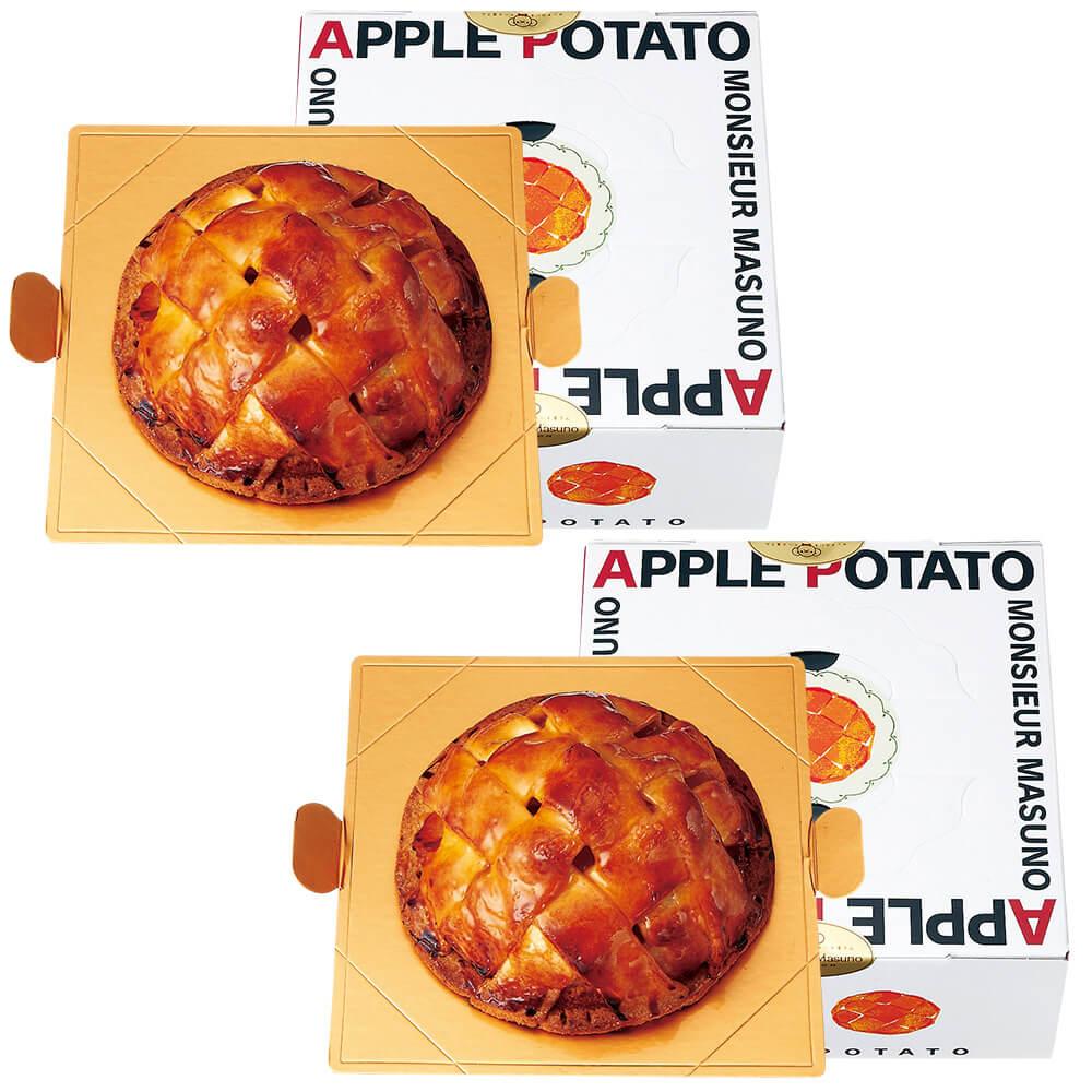 アップルポテト 2個セット