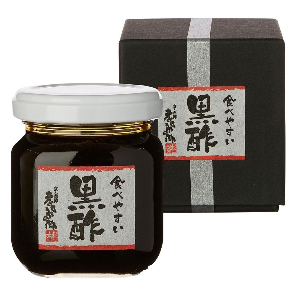 食べやすい黒酢