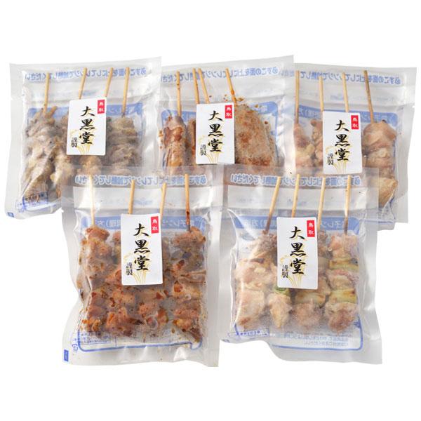 国産鶏の炭火焼鳥5種セット(20本入り)