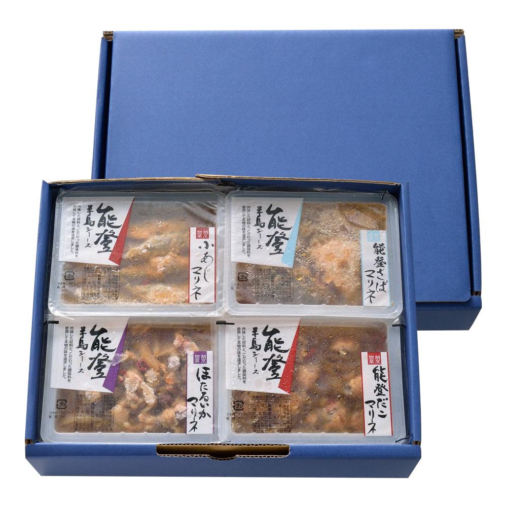 北陸魚介のマリネセット8パック入り(4種×2パック)