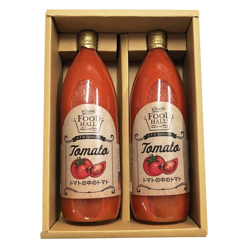 グラホのトマトジュース トマトの中のトマト1L×2本セット
