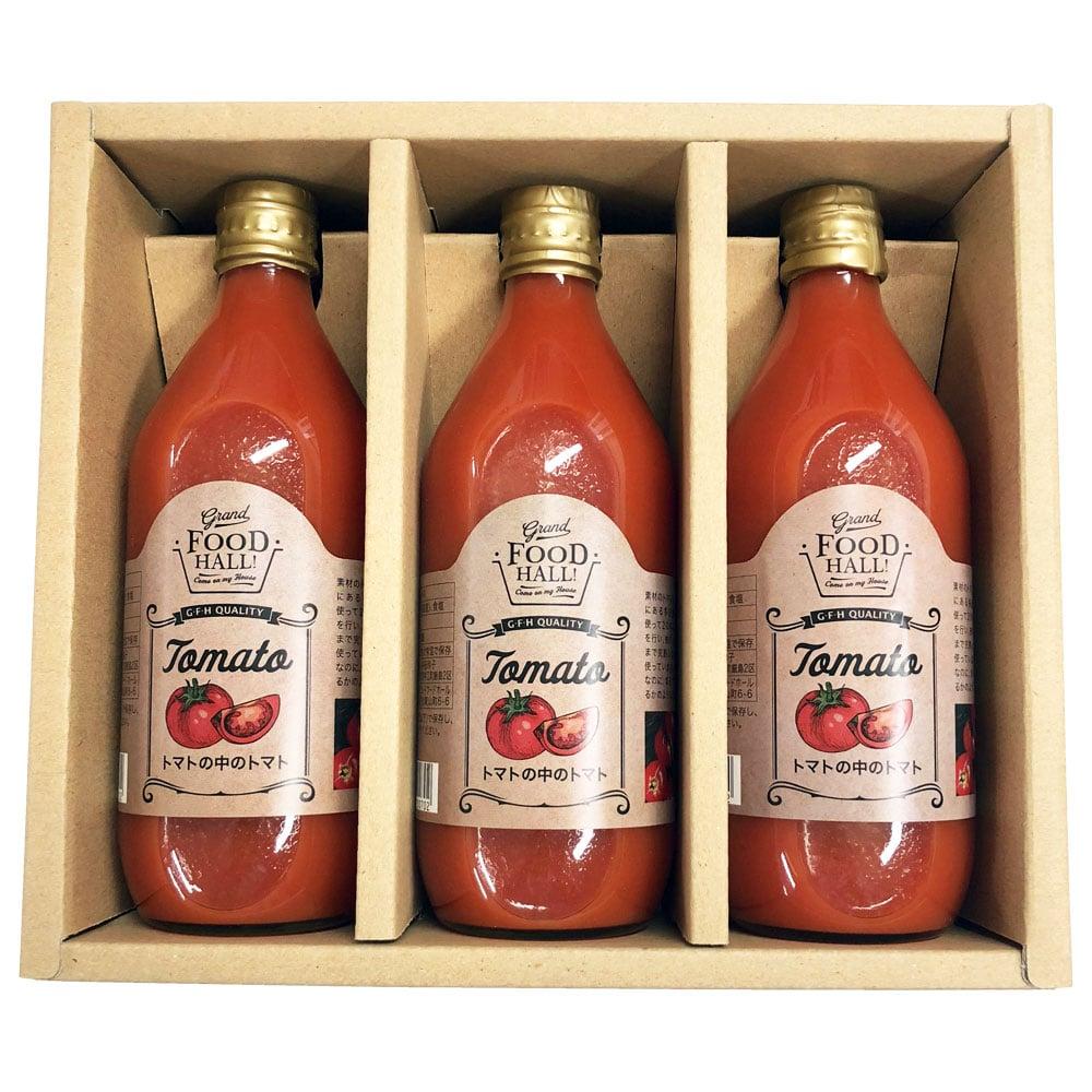 グラホのトマトジュース トマトの中のトマト500ml×3本セット