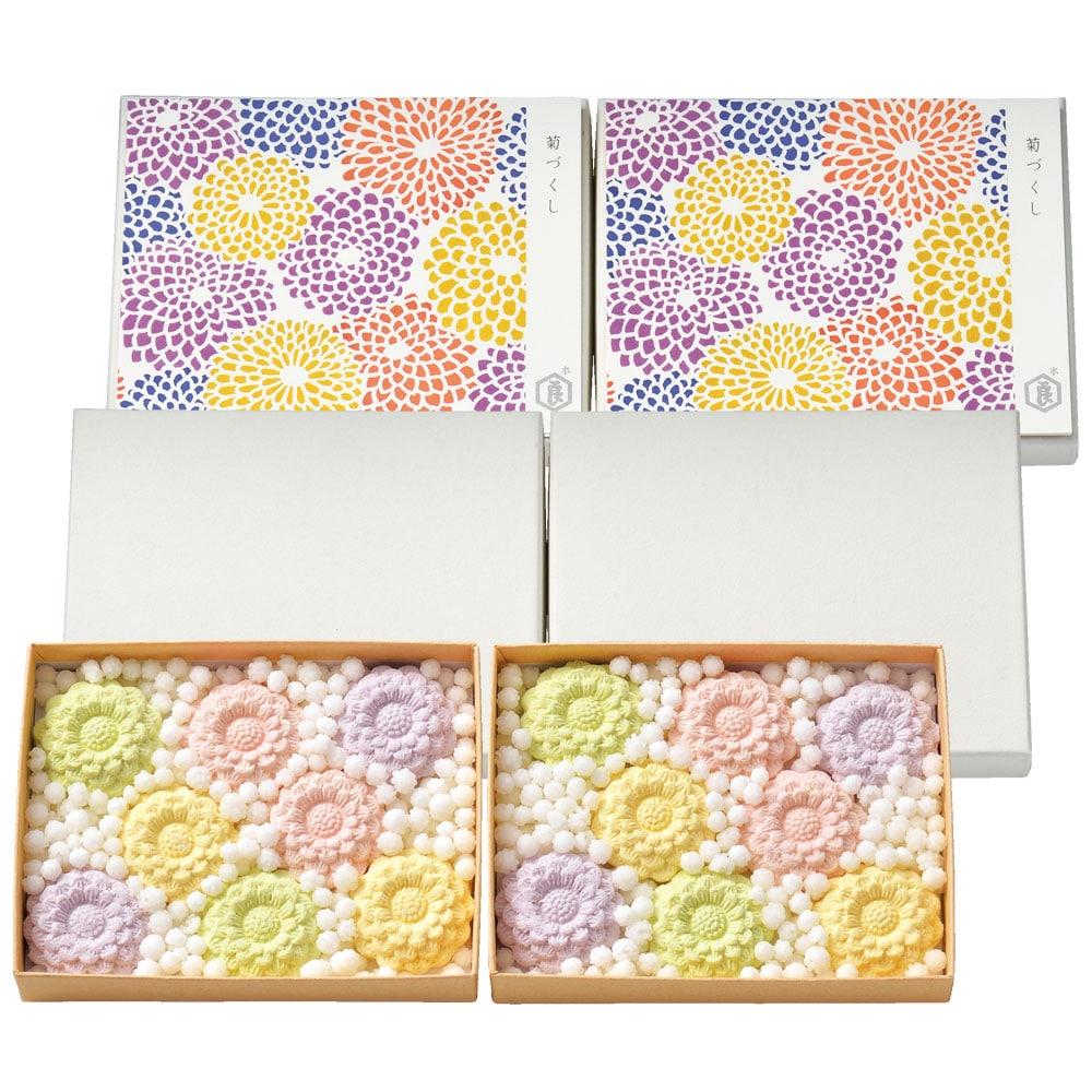 暦(菊づくし) 2箱セット