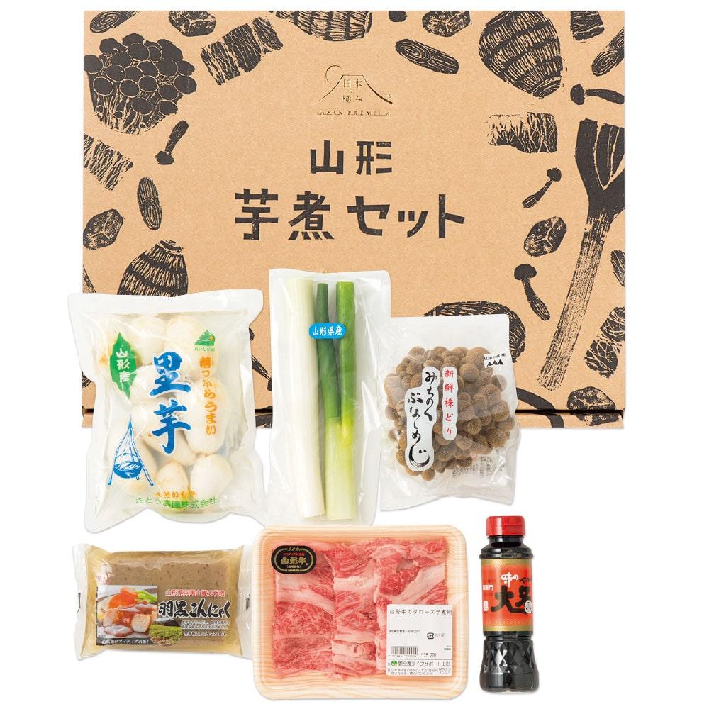 山形芋煮鍋セット(4人前)