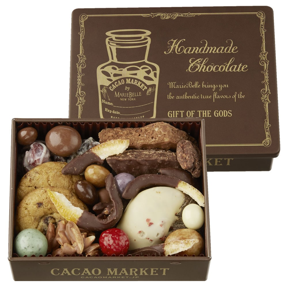インダルジェント チョコレートボックス(バレンタインお届け専用)