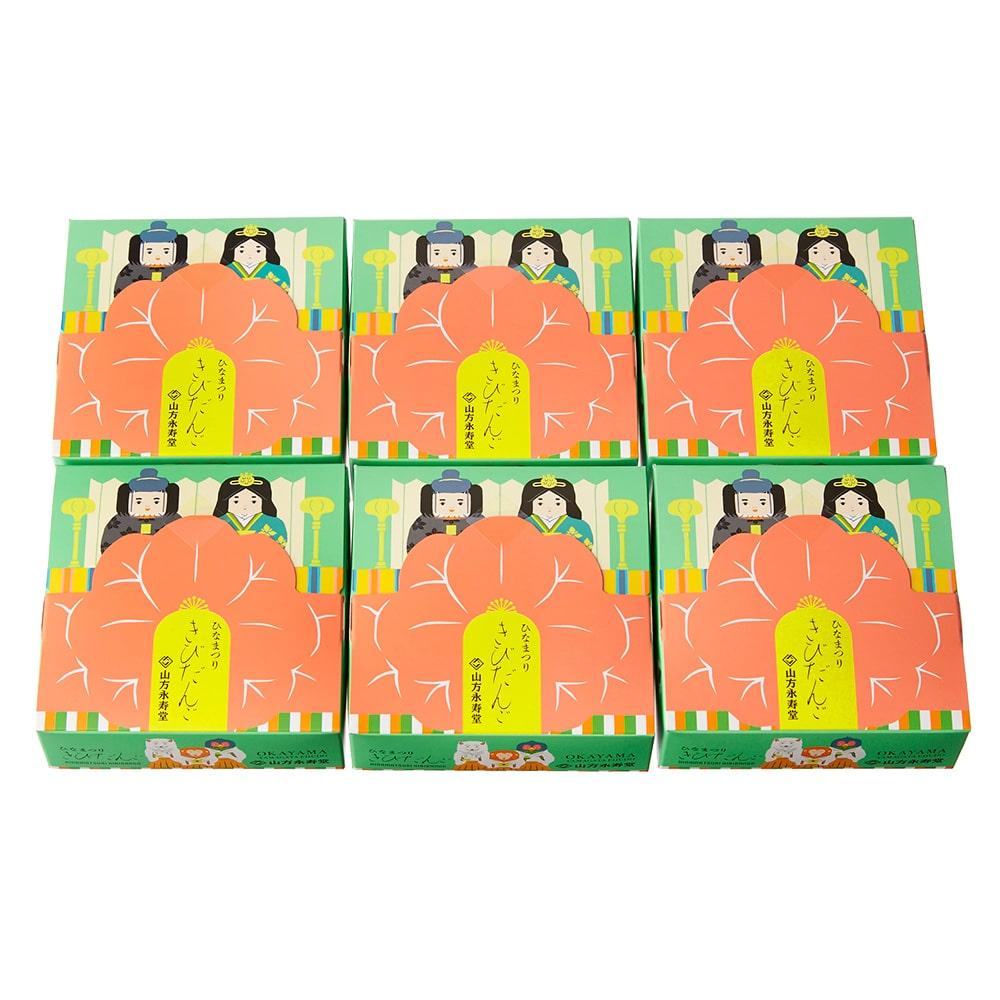 ひなまつりきびだんご 10個入り×6箱セット