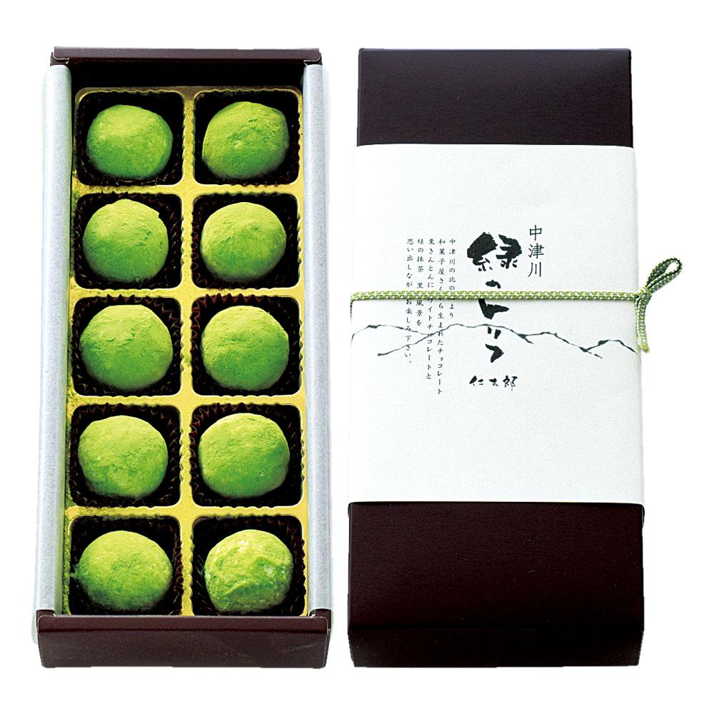 緑のトリフ 10個入り(ホワイトデーお届け専用)