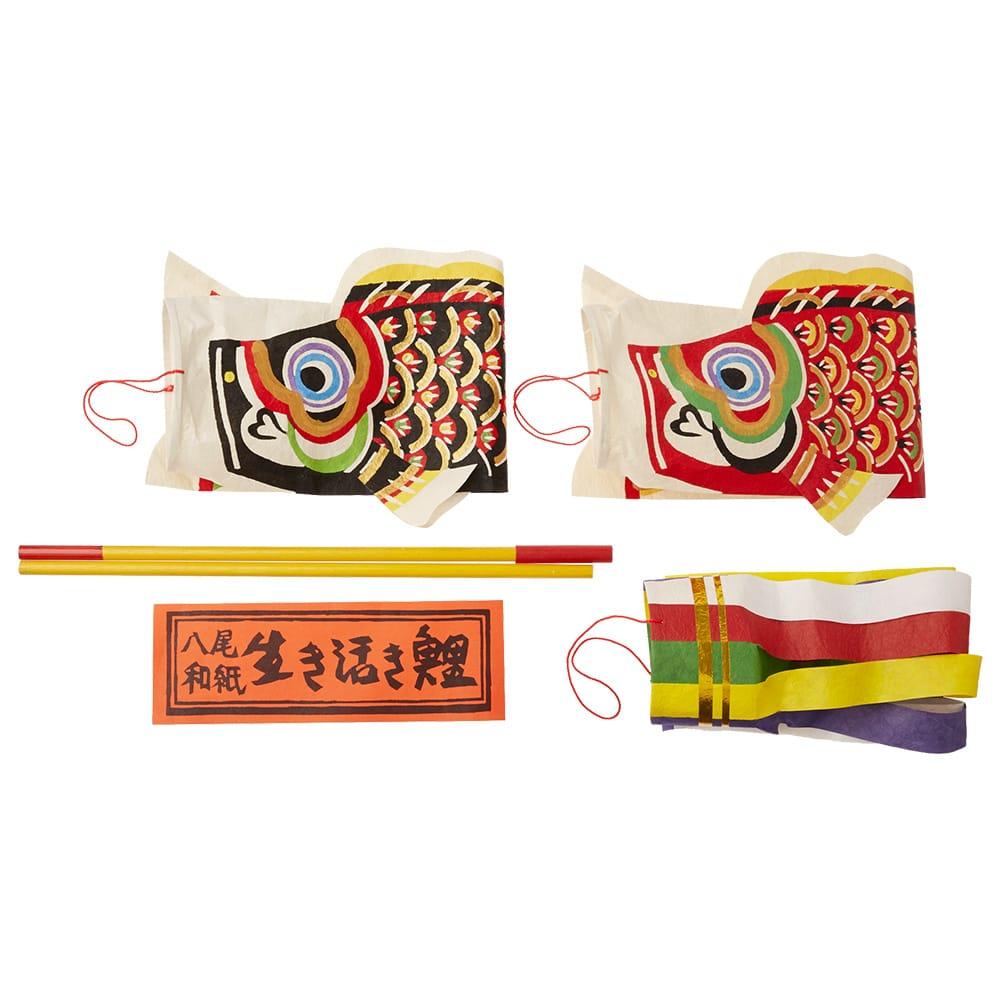 和紙 鯉のぼり(小)セット 黒&赤