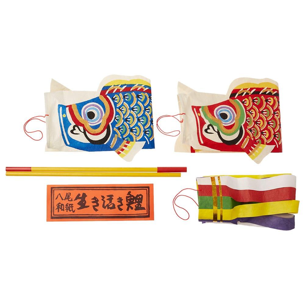 和紙 鯉のぼり(小)セット 青&赤
