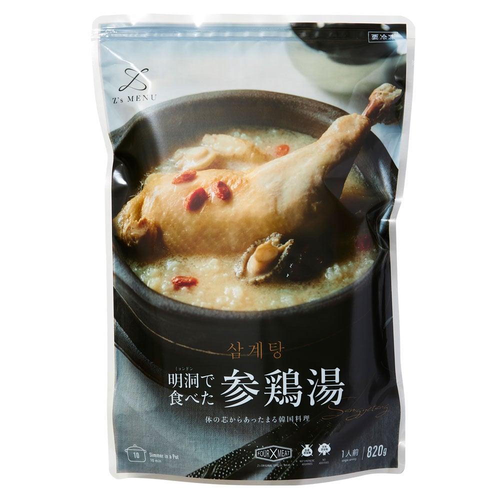 明洞で食べた参鶏湯