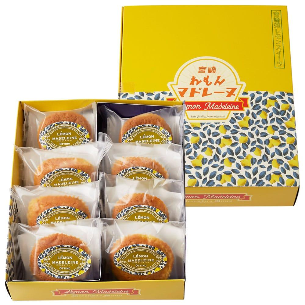 宮崎れもんミニマドレーヌBOX 8個入×2箱セット