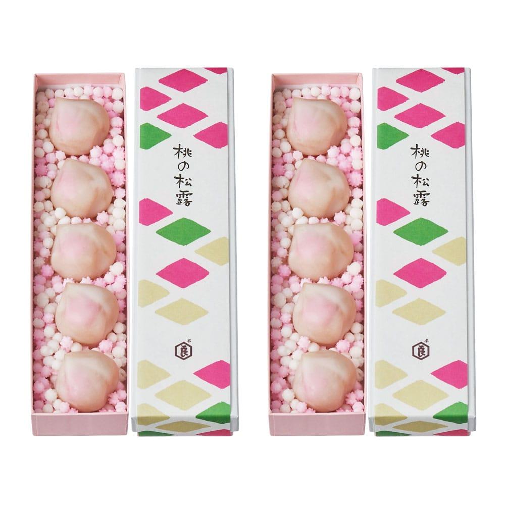 桃の松露 2箱セット