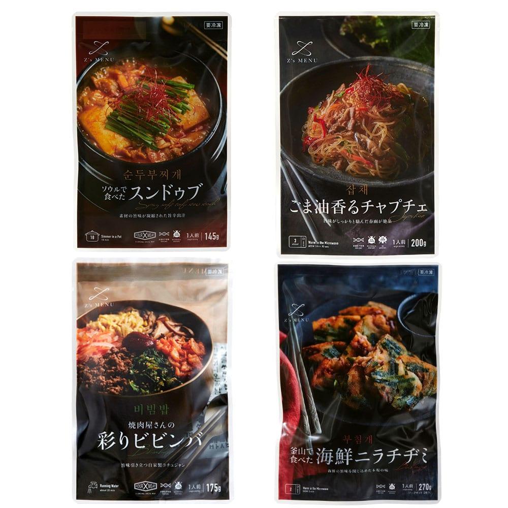 スペシャル韓国メニュー4点セット