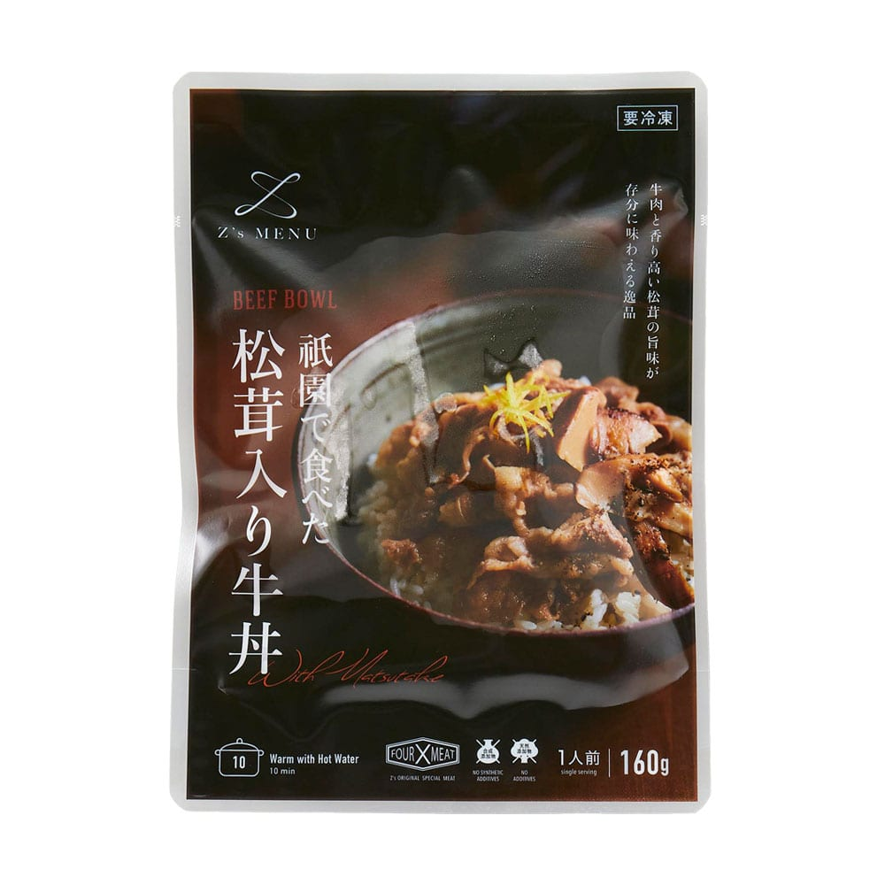 祇園で食べた松茸入り牛丼