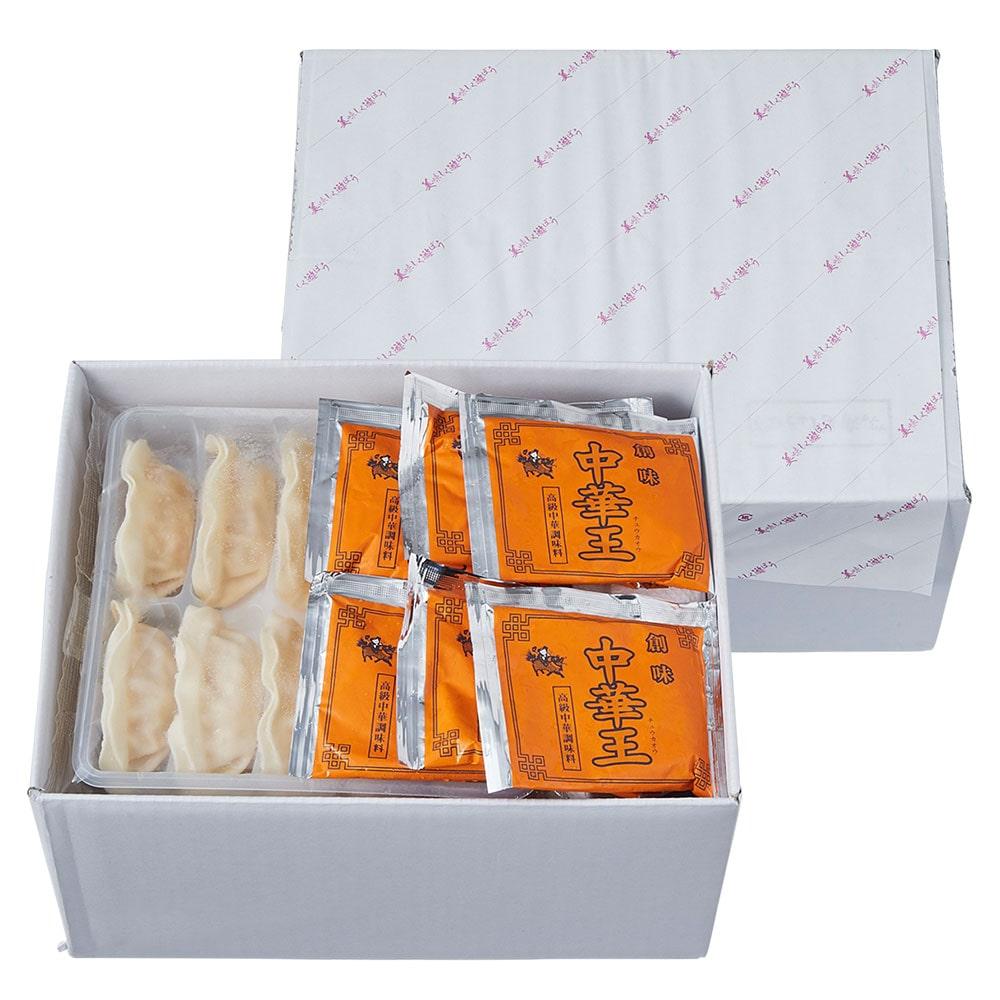プリプリ海老しゅうぼう10個×3袋