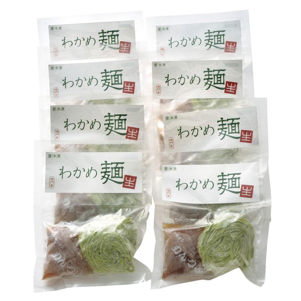 淡路島 井上商店 わかめ麺セット商品画像