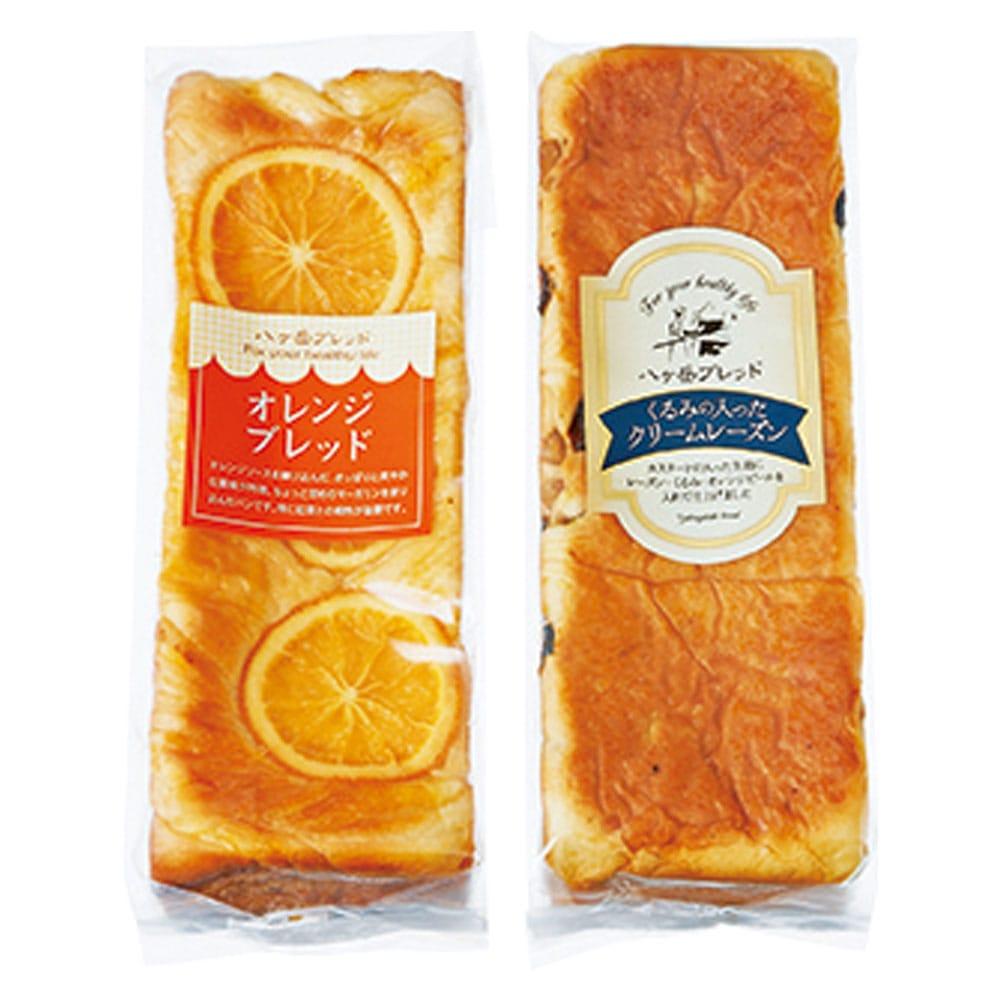 オレンジブレッド&クルミの入ったクリームレーズンセット