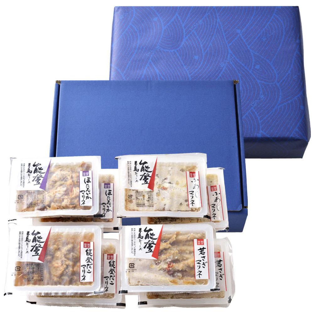 能登半島 魚介のマリネセット8パック入り(4種×2パック)
