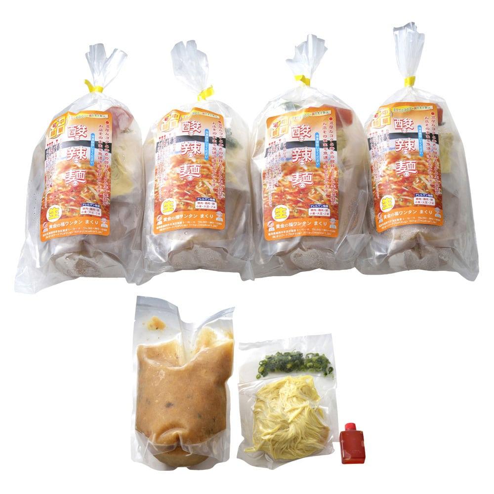 まくりの酸辣麺 4袋入り