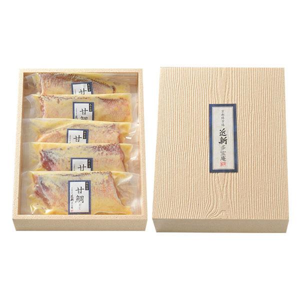 西京味噌漬け(ぐじ5切れ)