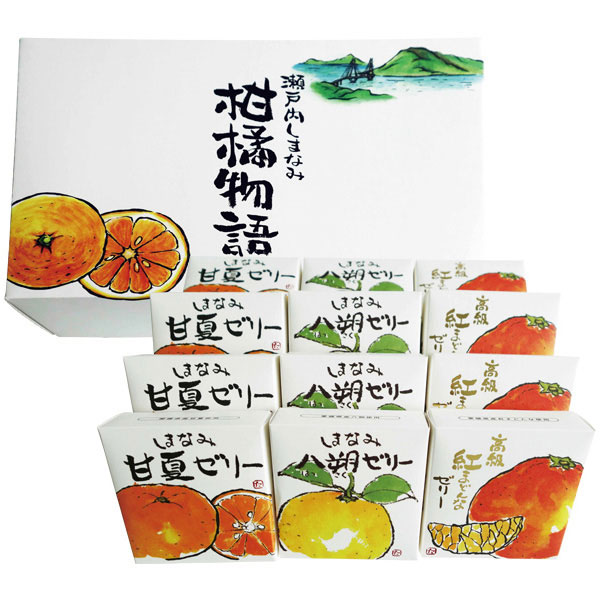 愛媛の柑橘ゼリー3種味くらべ 12個入り