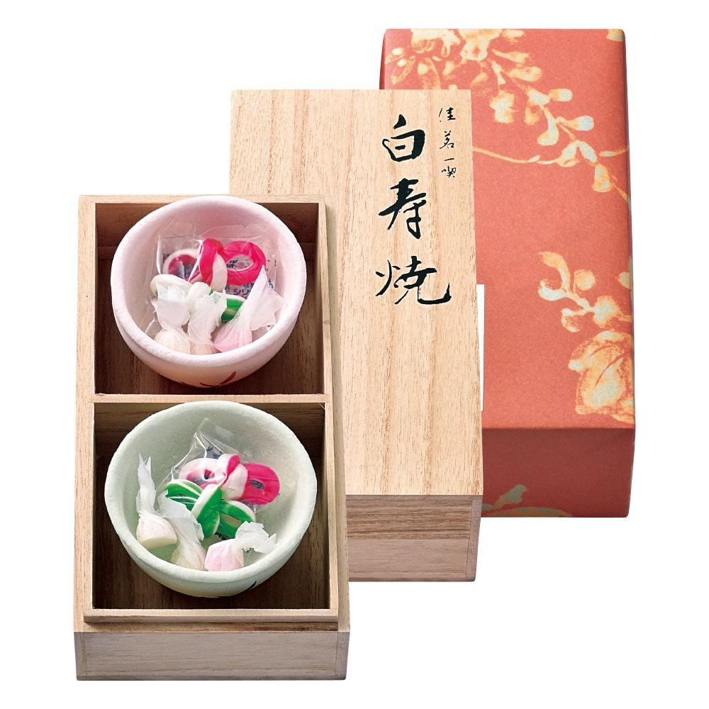 白寿焼 薄紅・若緑 2個セット(桐箱入り)