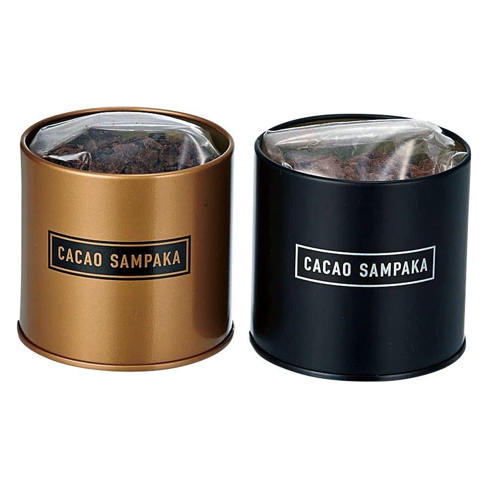 チョコレートドリンク用 フレーク 2缶セット