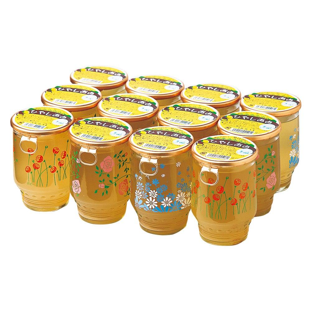 瀬戸内産レモン果汁入り 冷やしあめ  12本入り