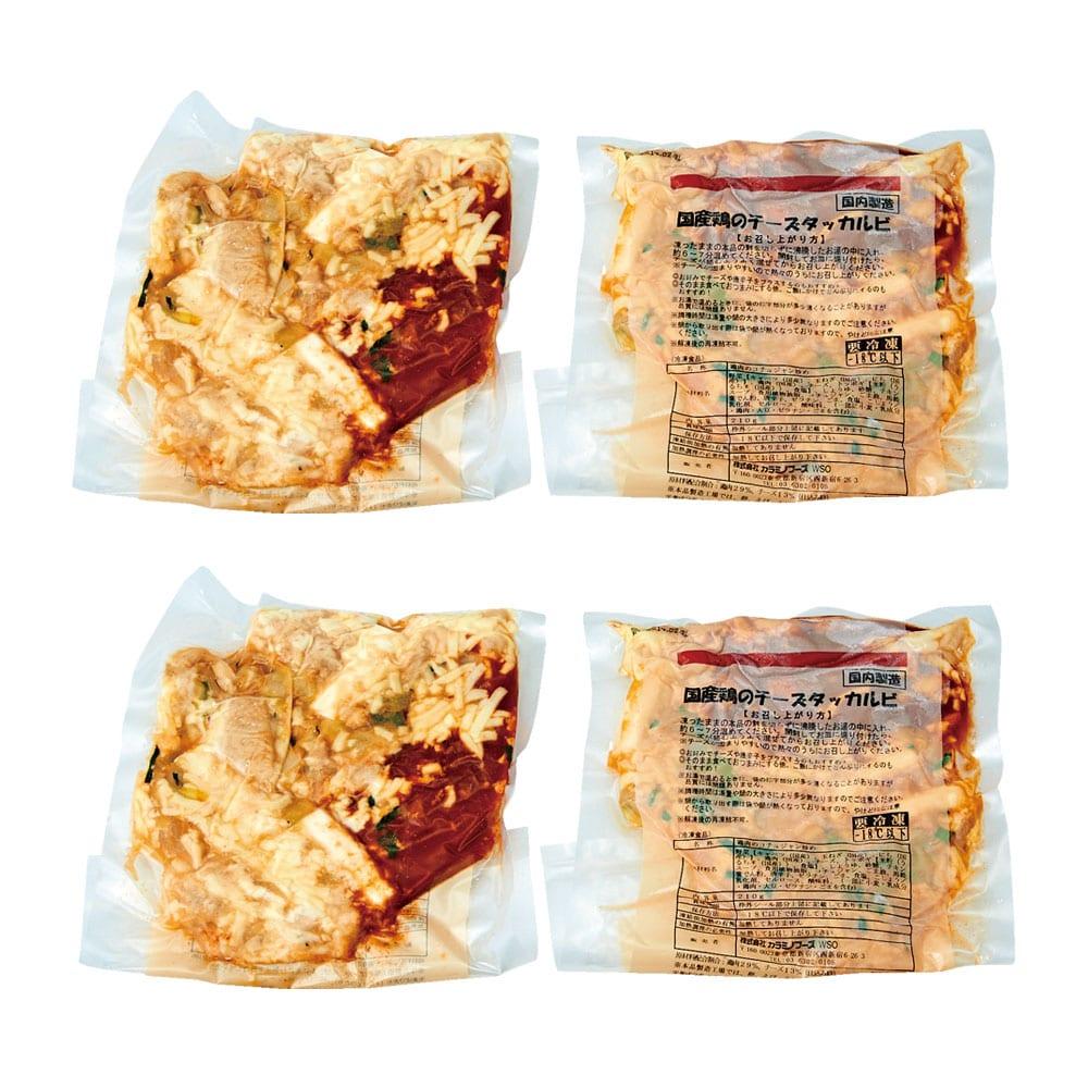 国産鶏のチーズダッカルビ 4袋入り