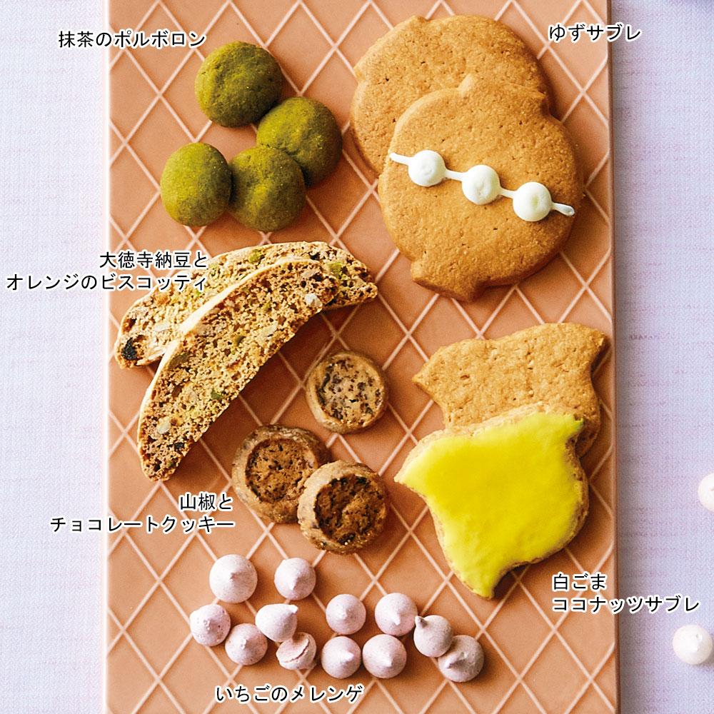 京都 祇園クッキー 万治セレクション