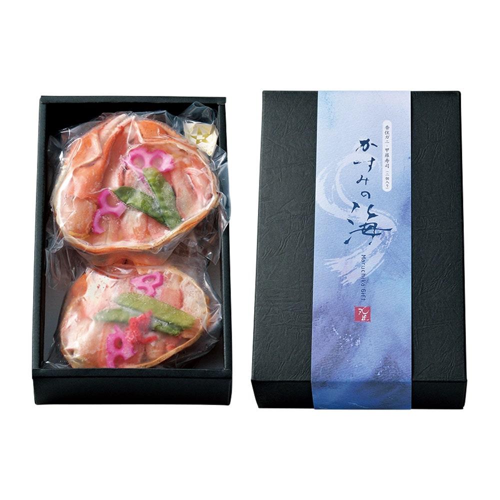 香住ガニ 甲羅寿司 2個入り(12月お届け専用)