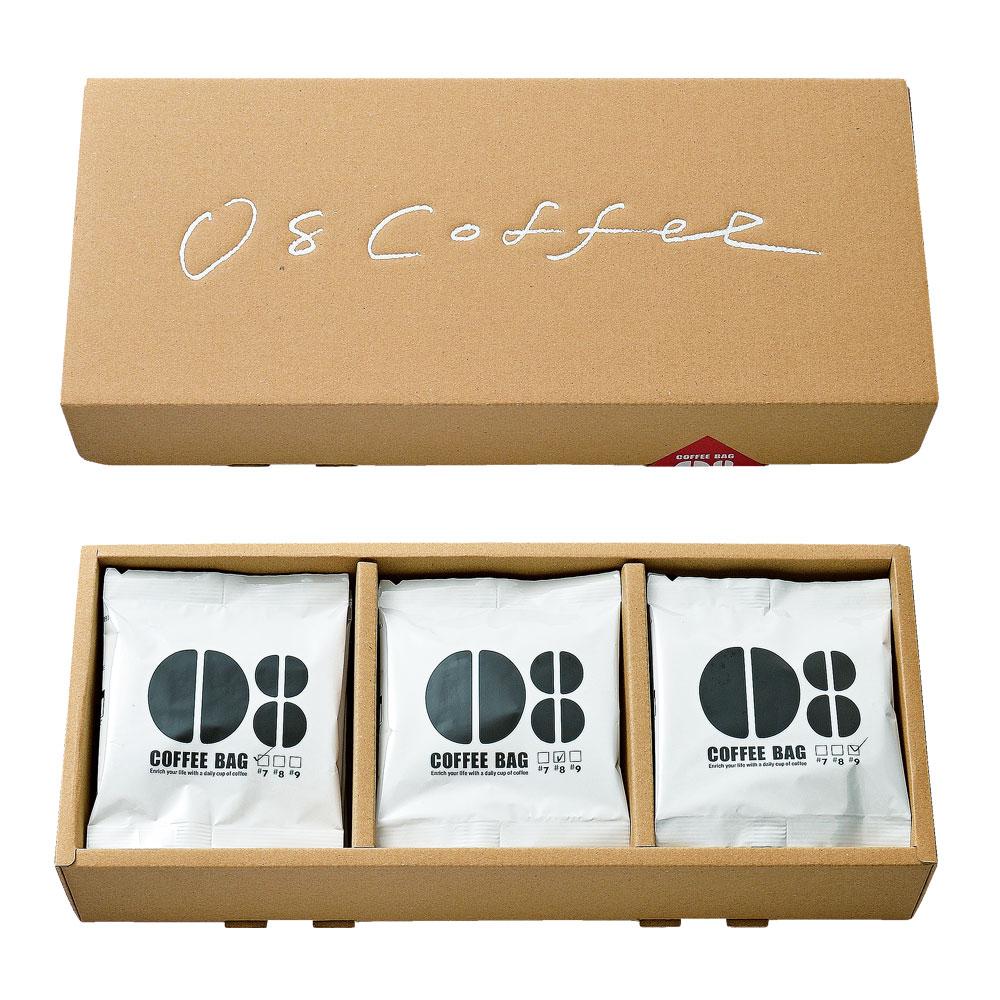 コーヒーバッグ 15個セット