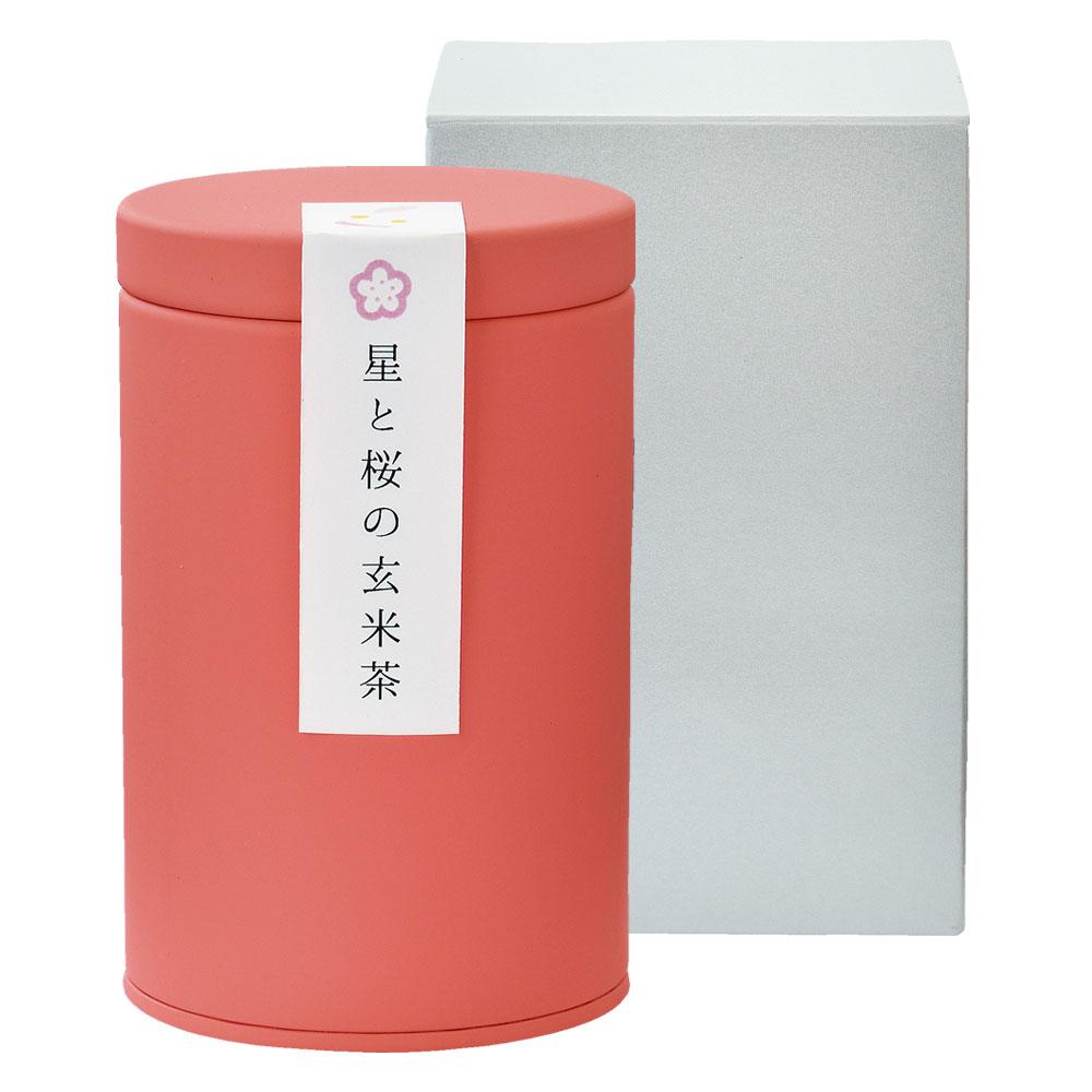 星と桜の玄米茶