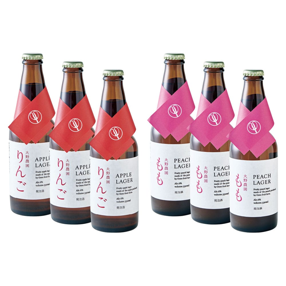 FRUIT LAGER ギフト(りんご・桃) 2種6本入り
