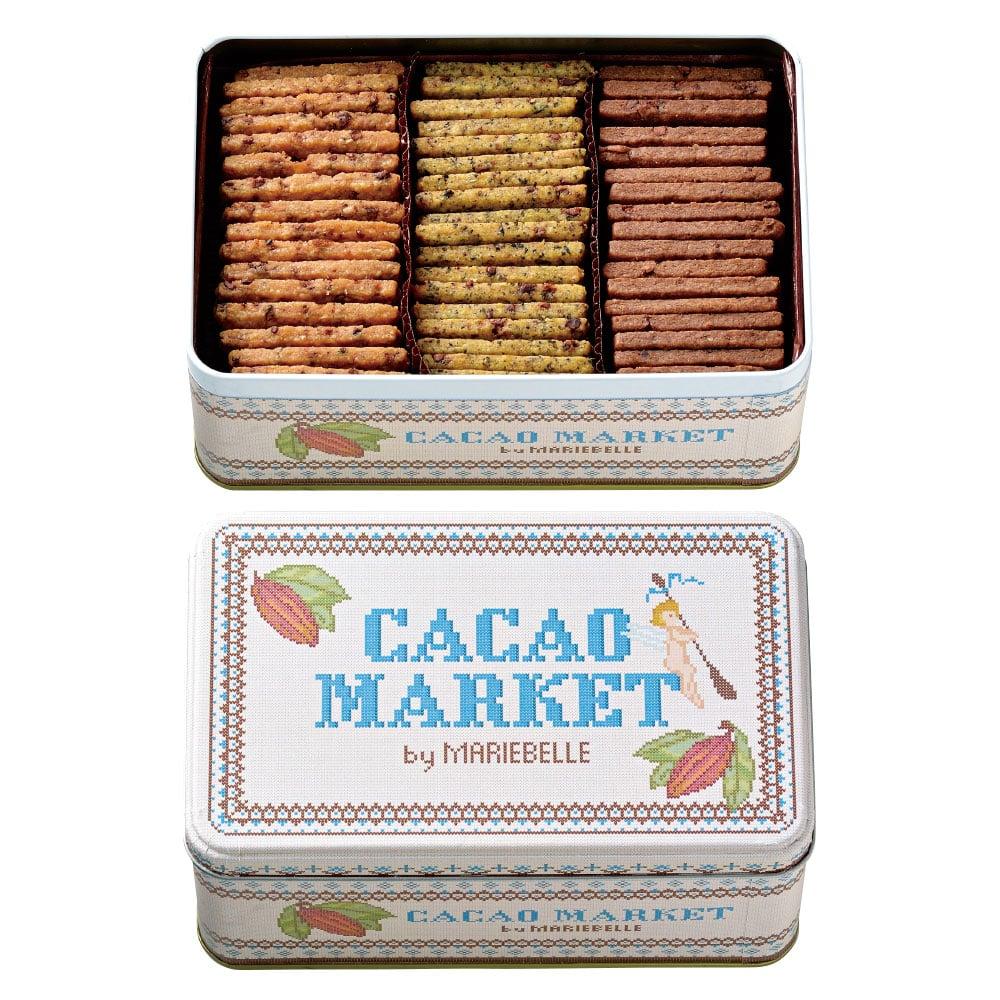 3種のカカオニブクッキー