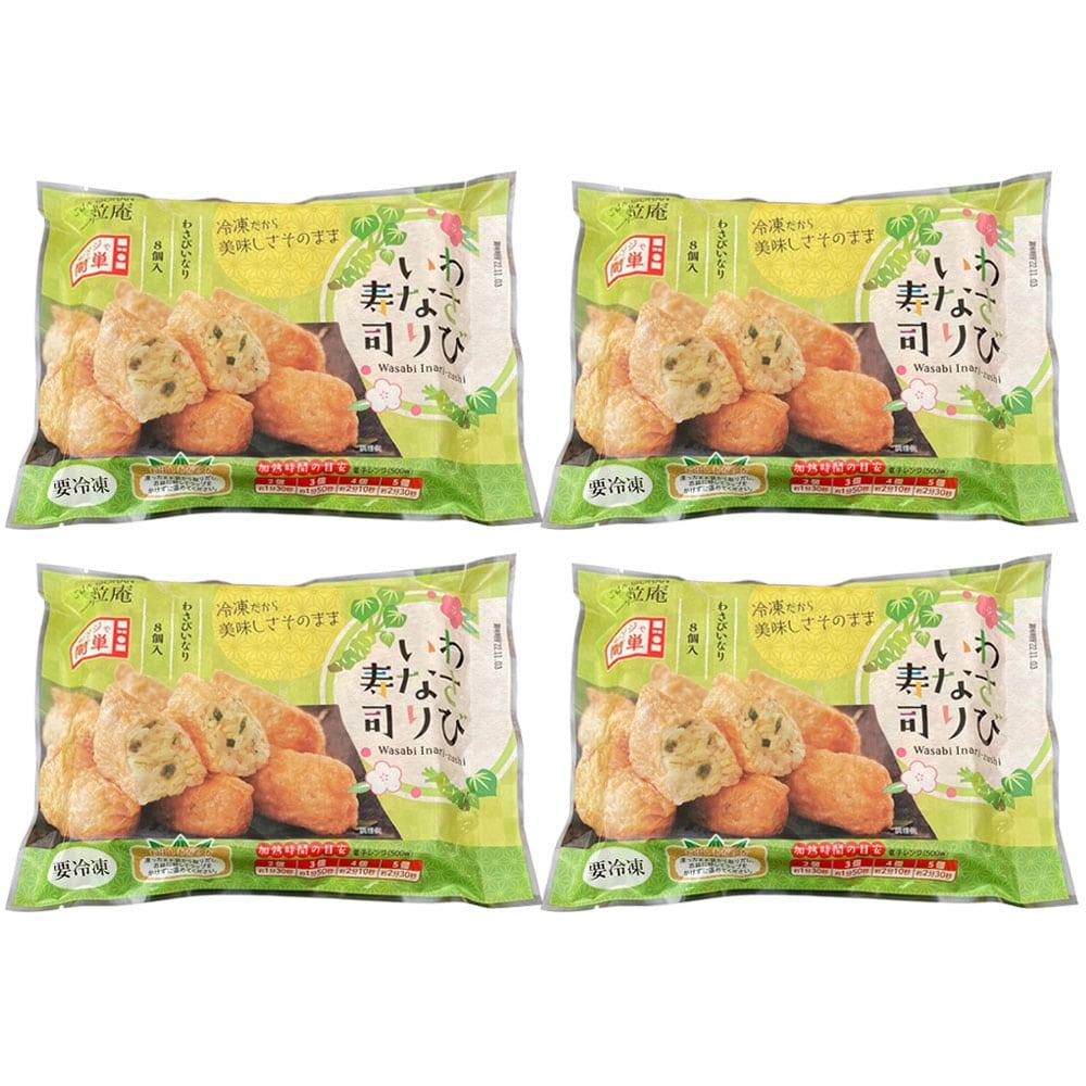わさびいなり寿司 8個入り4袋