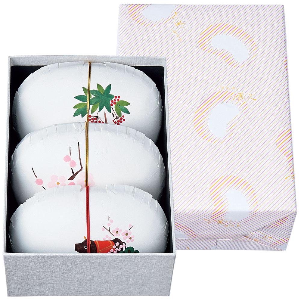 新春豆箱 丑 3個セット