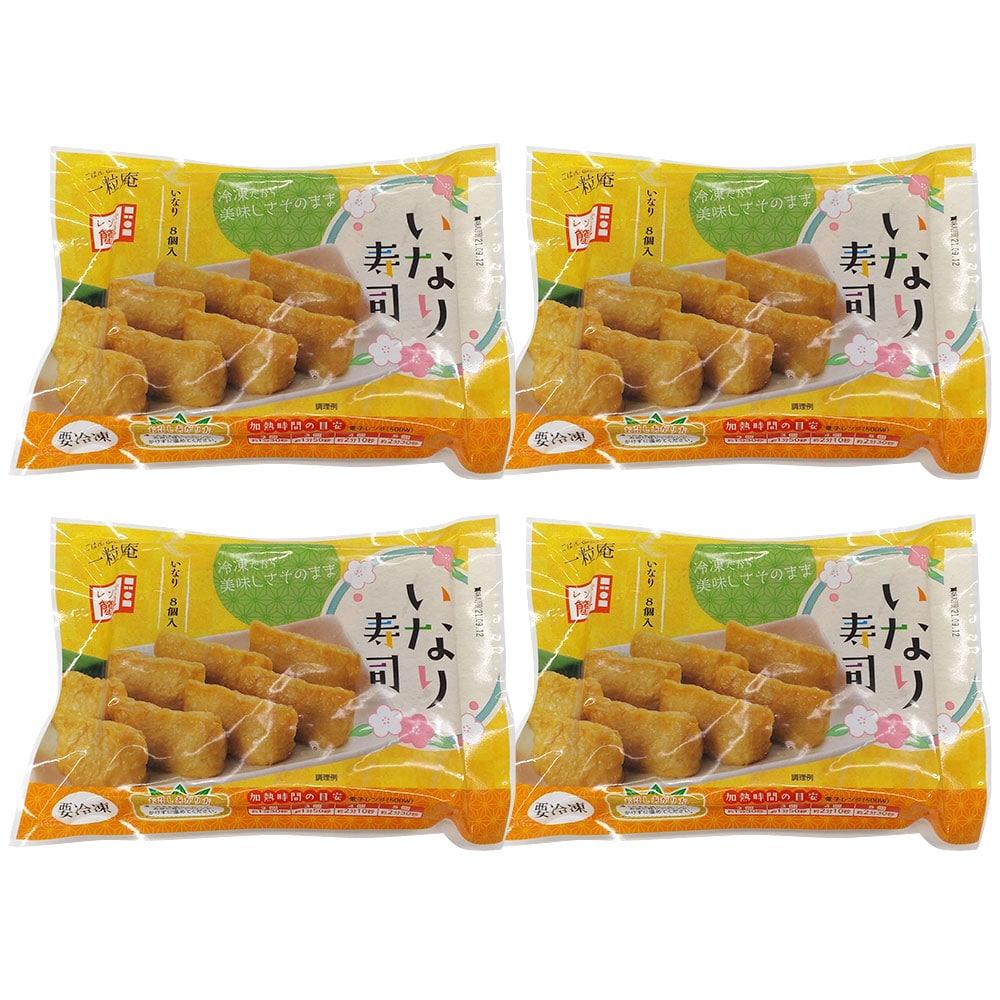 いなり寿司4パックセット