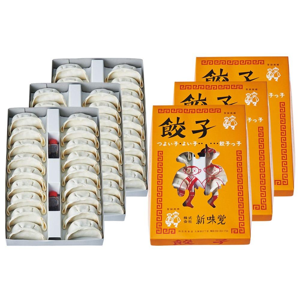 生餃子 18個入り×3箱